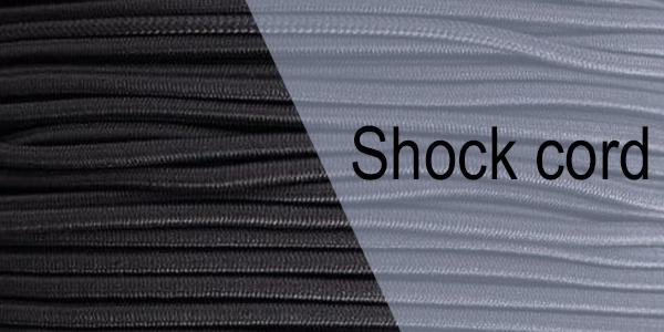 Шнур резинка. Shock cord