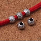 Бусина Шар тибетский, металлическая, античное серебро. Размер 10*7 мм. Отверстие 4,5 мм.