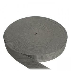 Лента ременная, 40 мм, серая полиамидная